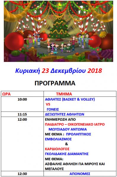 Screen Shot 2018-12-18 at 10.00.55